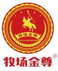 呼和浩特市乡旗牧酥食品有限责任公司