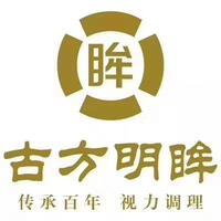 深圳市 中药科技有限公司