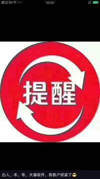 qq红包群土豪群号市天铭宇泽教育咨询服务有限公司