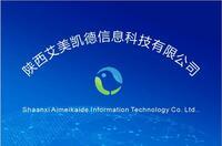 陕西艾美凯德信息科技有限公司