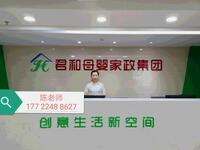 深圳市君和母婴文化有限公司