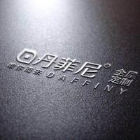 四川丹菲尼家具有限公司
