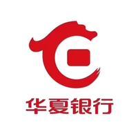 华夏银行股份有限公司信用卡中心武汉分中心