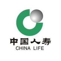中國人壽保險股份有限公司安順分公司