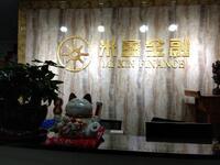 佛山市米鑫商务信息咨询有限公司