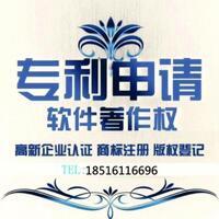 上海良朋信息科技服务中心(有限合伙)