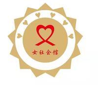 重庆市普罗旺斯商贸有限公司