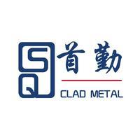 南京首勤特种材料有限公司