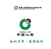 中国人寿保险股份有限公司嘉兴市南湖区支公司凤桥镇营销服务部