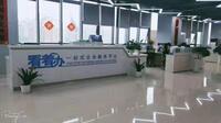 江西享享网络科技有限公司