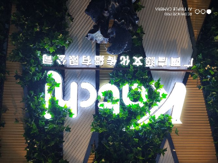 广西启源文化传播有限公司