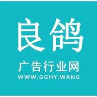 彼萨烈(上海)网络科技有限公司