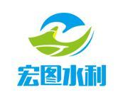 镇江市宏图水利建筑工程有限公司