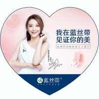 一束(天津)健康管理有限公司