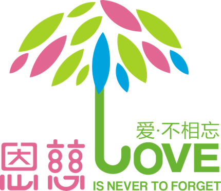 杭州市上城区恩慈长者照护服务中心