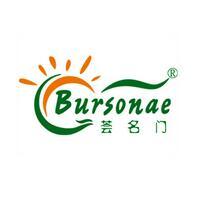 广州市青箬笠生物科技有限公司