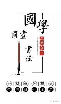 宁波市鄞州宇曦艺术特长培训有限公司