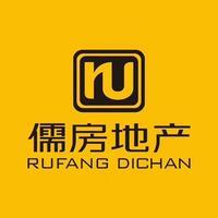 呼和浩特市儒房房地产经济有限公司