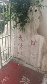 四川博大建筑防水工程有限公司