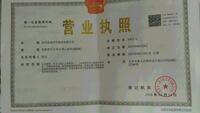 北京泳成汽车租赁有限公司