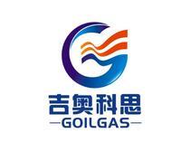 吉奥科思(北京)能源科技有限公司