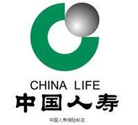 中国人寿保险股份有限公司武汉市分公司