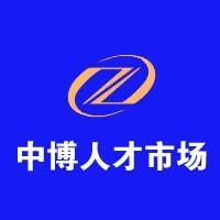 郑州市永祥人力资源服务亚博怎么提现