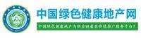 中房绿联盟(北京)信息咨询有限公司