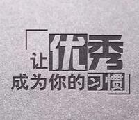 bet356联盟_bet356游戏_博彩bet356台湾市浦东新区康桥镇威皖餐饮店