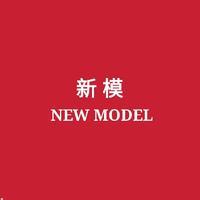 杭州新模文化有限公司