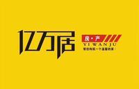 西安亿万居地产咨询有限公司咸阳第三分公司