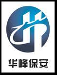 北京华峰保安服务有限责任公司