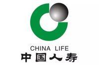 中国人寿售后部