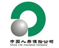 中国人寿保险股份有限公司亚博娱乐城最新官网分公司经济技术开发区营销服务部