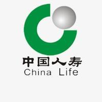 中国人寿保险股份有限公司德阳分公司