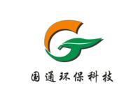 江門市國通環保科技有限公司