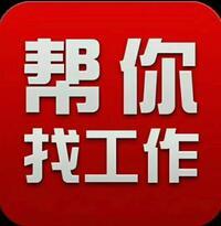 亚博体育入口华远卫士保安服务有限公司