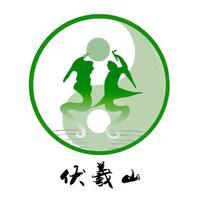 河南伏羲山旅游开发有限公司