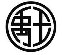 盘锦禹王防水建材集团广西分公司