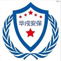 中戍物业管理(天津)有限责任公司