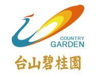 臺山市碧桂園房地產開發有限公司