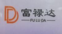苏州富禄达人力资源有限公司