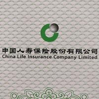 中国人寿保险股份有限公司济南市分公司泺源营销服务部