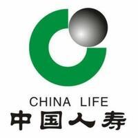 中国人寿保险股份有限公司大同市矿务局支公司和平街营销服务部