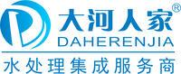 上海波森环保科技有限公司
