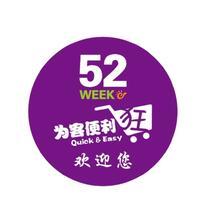 杭州富陽櫻毅食品店