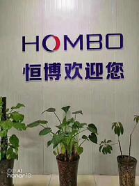深圳恒博保安服务有限公司成都分公司