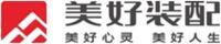 荆州市美好装配式房屋智造有限公司