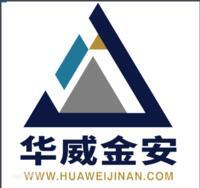 湖南华威金安企业管理有限公司北京分公司
