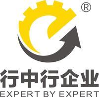 广东行中行科技股份有限公司
